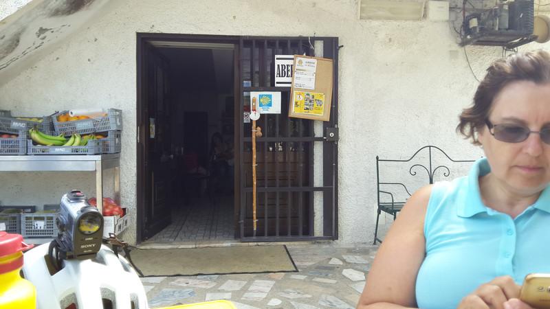 20170801 114535 Rabaçal O Bonito Albergue