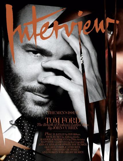The Strange: tomford cover