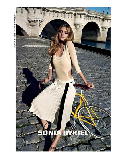The Strange: sonia rykiel1
