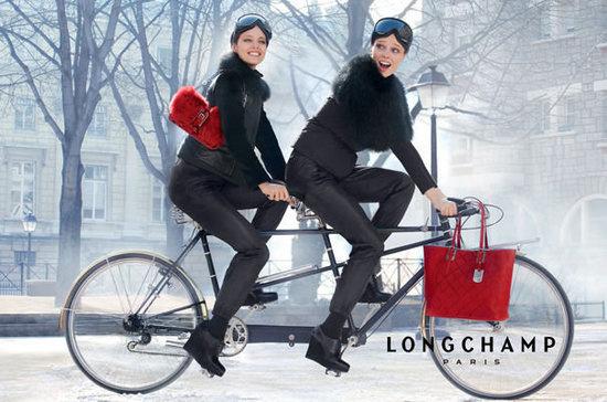 The Strange: lonchamp