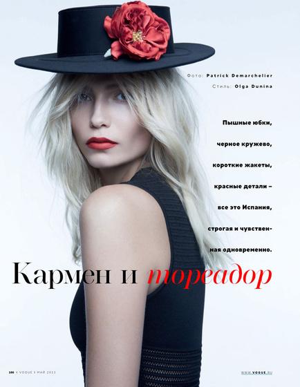 The Strange: natasha-poly-vogue-russia1