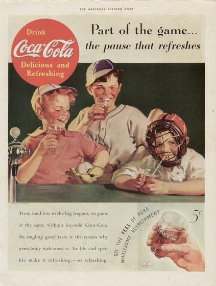 The Strange: coke1936