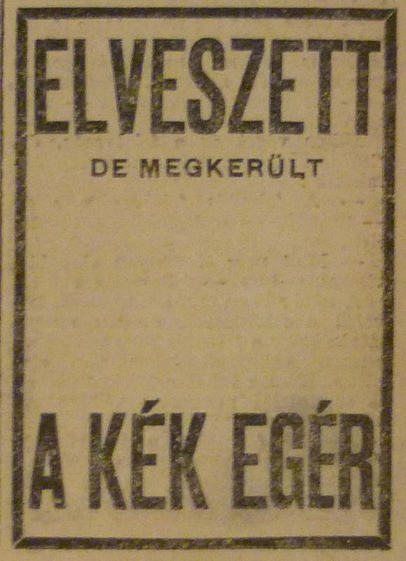 fovarosi.blog.hu: KekEger-1913November-AzEstHirdetes-02