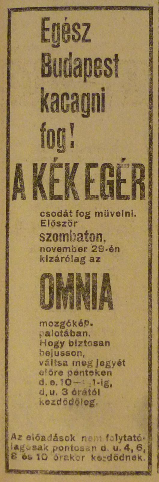 fovarosi.blog.hu: KekEger-1913November-AzEstHirdetes-03