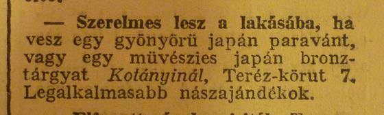 fovarosi.blog.hu: TerezKorut7-1913Junius-AzEstHirdetes