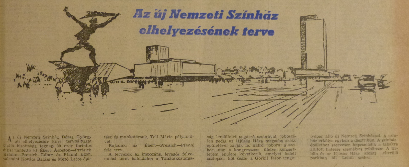 NemzetiSzinhaz-19640828-EstiHirlap