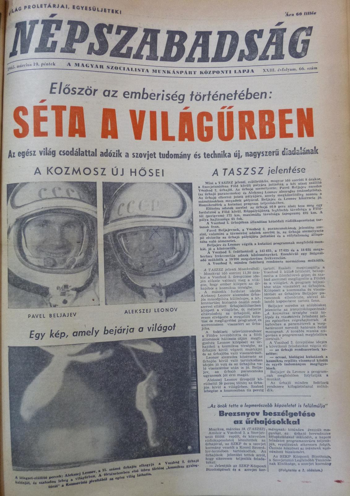 fovarosi.blog.hu: Urseta-19650319-Nepszabadsag - indafoto.hu