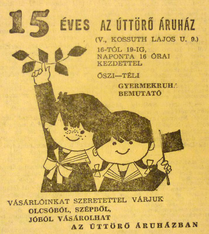 fovarosi.blog.hu: UttoroAruhaz-196511-MagyarNemzetHirdetes - indafoto.hu