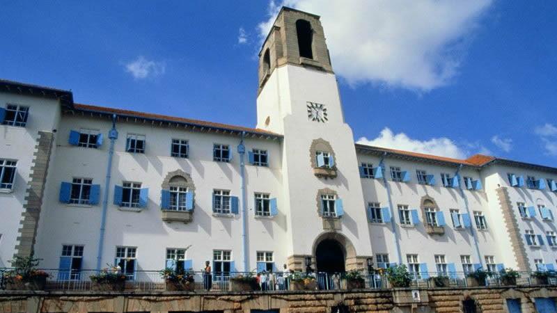 Paul Iro Makerere University tower