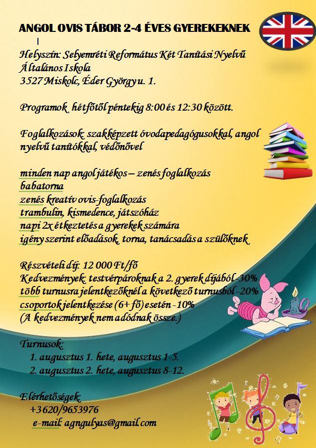 Selyemréti Iskola: Ovi - indafoto.hu