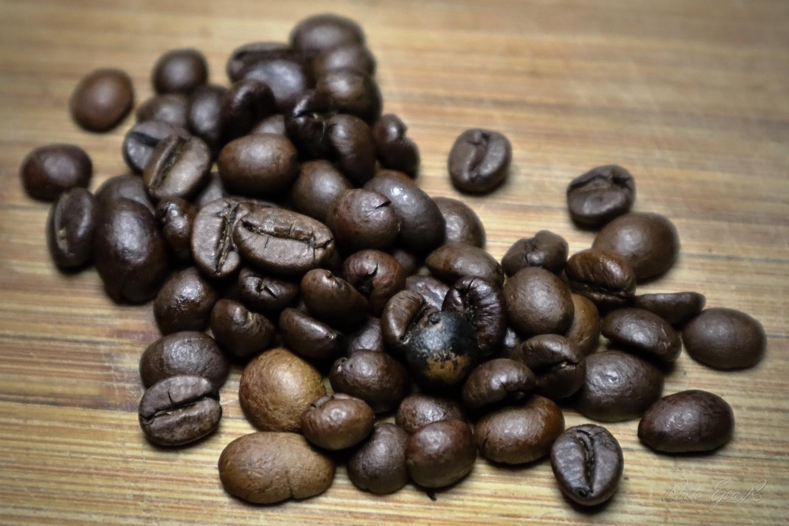 Kávészemek