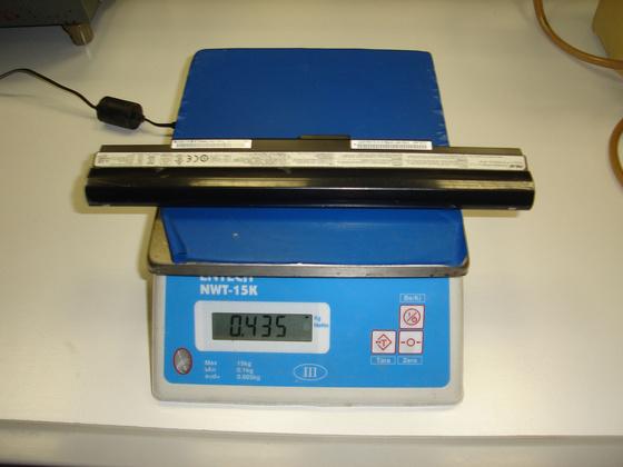 Az ASUS UL30Jt akkumulátorának a súlya