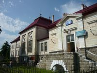 Piedone: Gyimesi vasútállomás