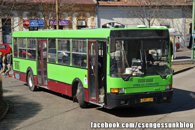 ews-490