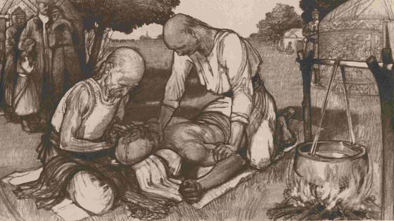 fubenfaban: koponya