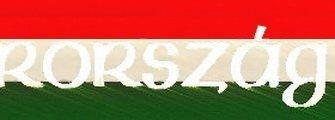 Hungary - 670bJ