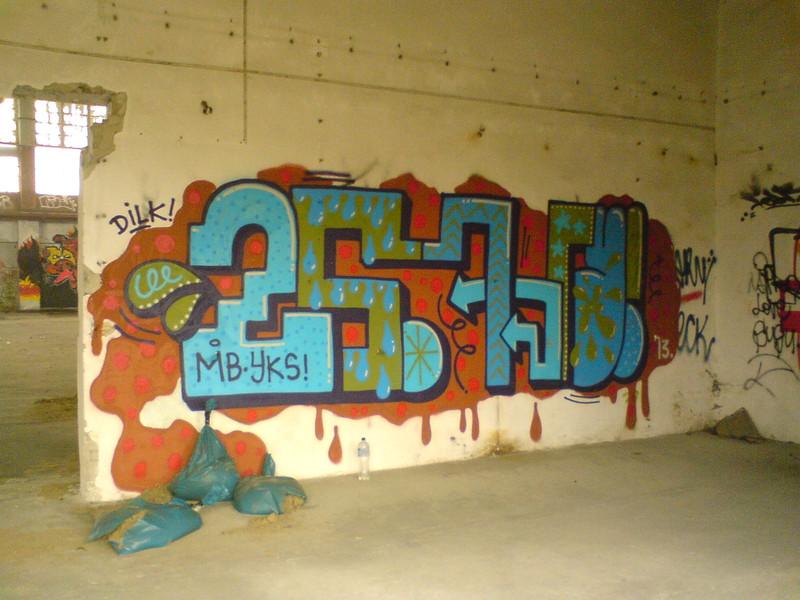 238- 2Shy 5