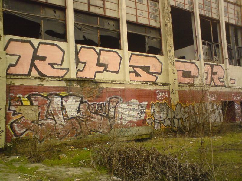 247- RFS crew