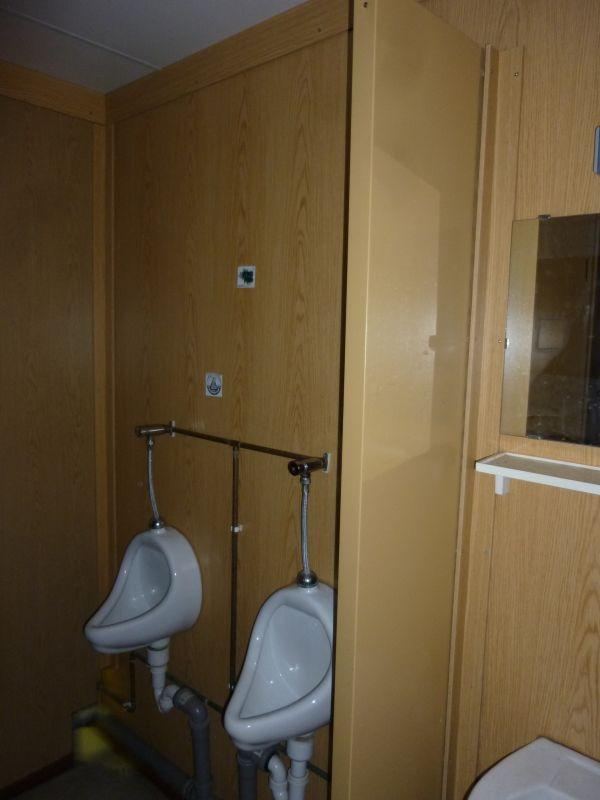 Konténer WC