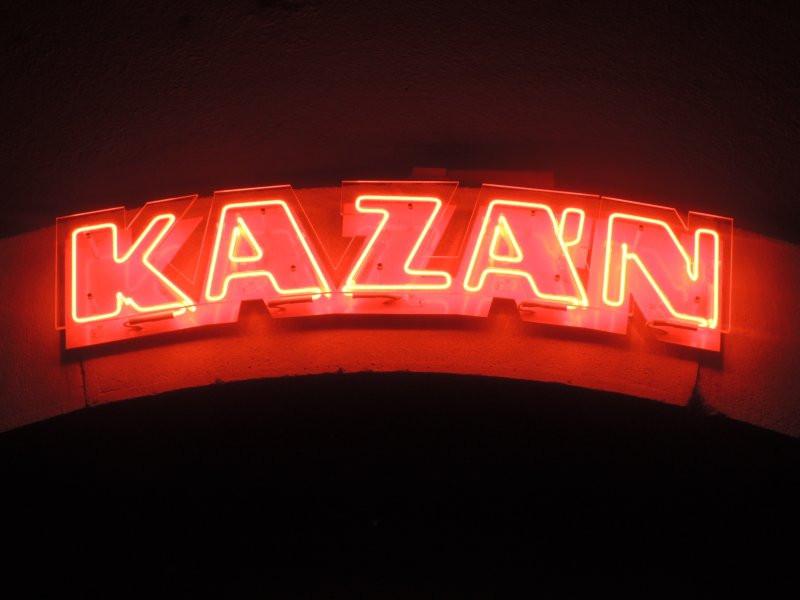 kazan040