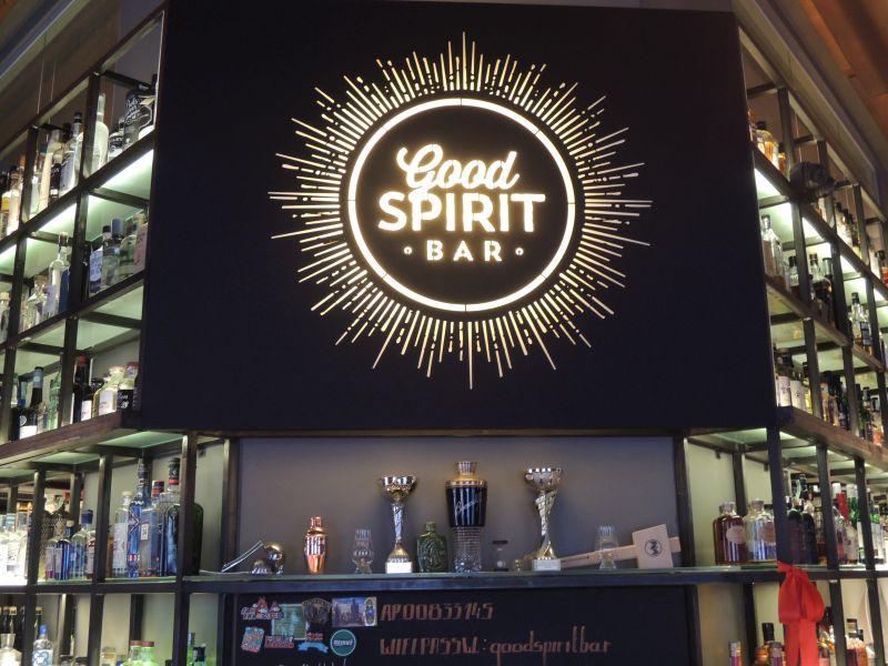 spiritbar43