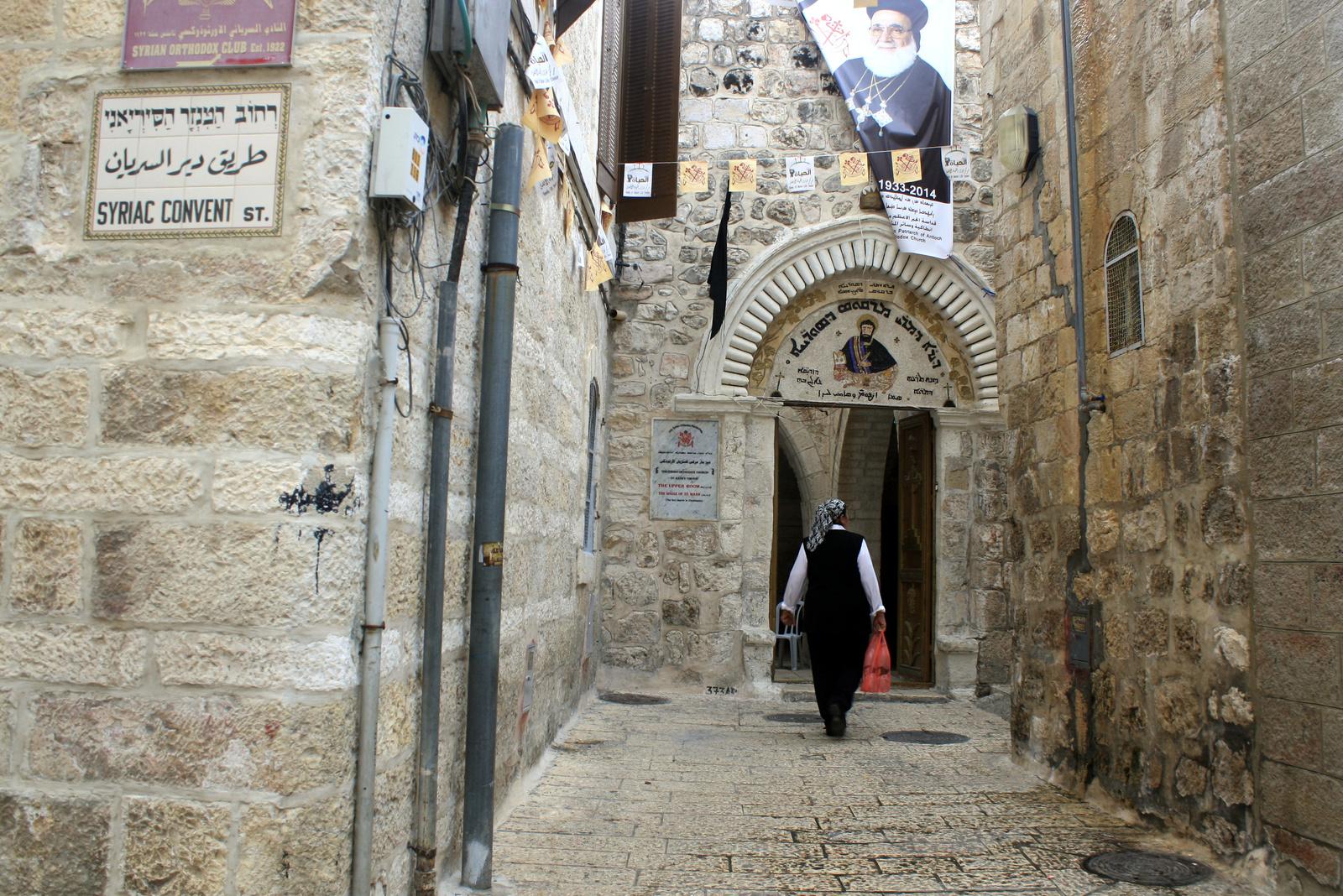 Syriac convent