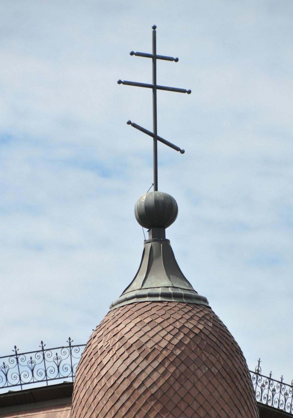Kereszteskupola