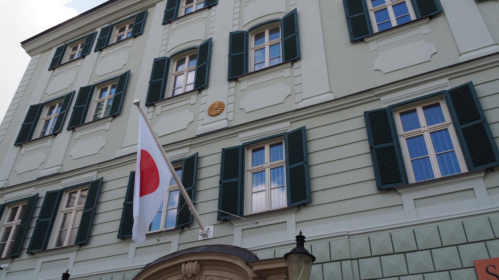 Pozsony, a Japán Nagykövetség, SzG3