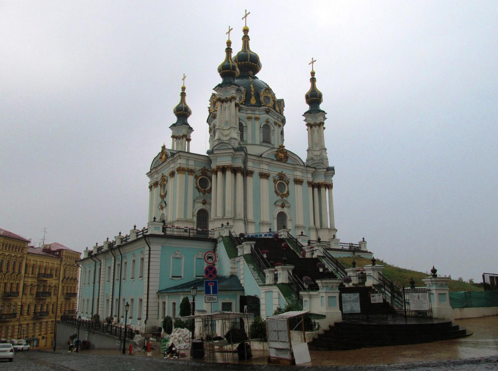 Szent András-templom