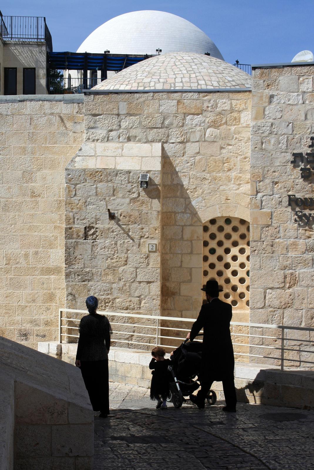Jeruzsálem óváros - zsidó negyed